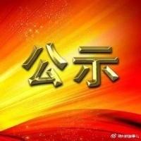 九江市经开区向阳街道办事处面向社会公开招